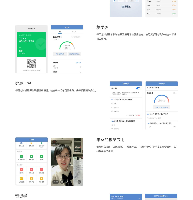 企业微信1440(2)_10.jpg