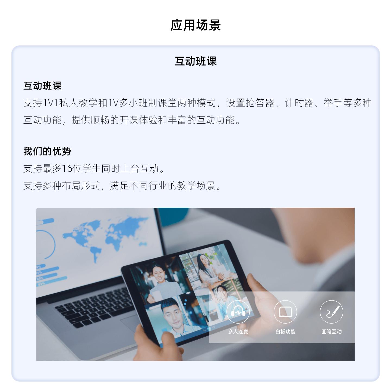 _-云课堂-OCL-1440_03.jpg