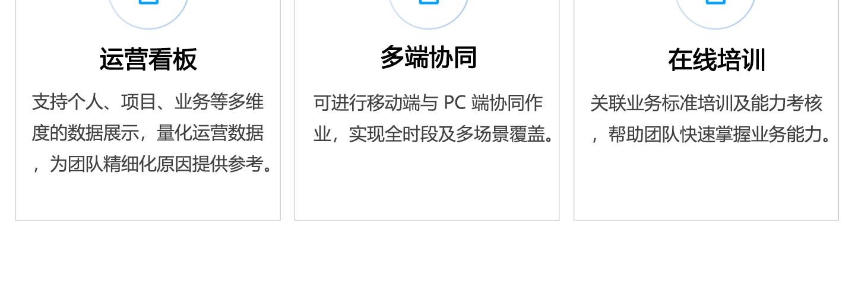 智能人机协同作业平台1440_03.jpg