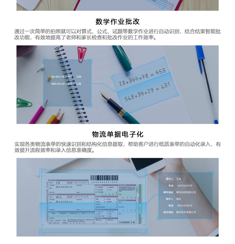 行业文档识别1440_03.jpg