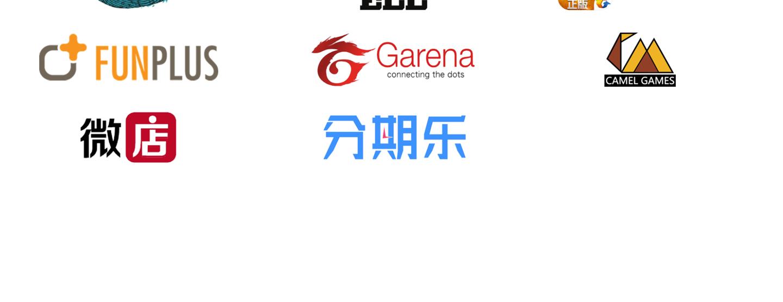 全球应用加速-GAAP1440_04.jpg