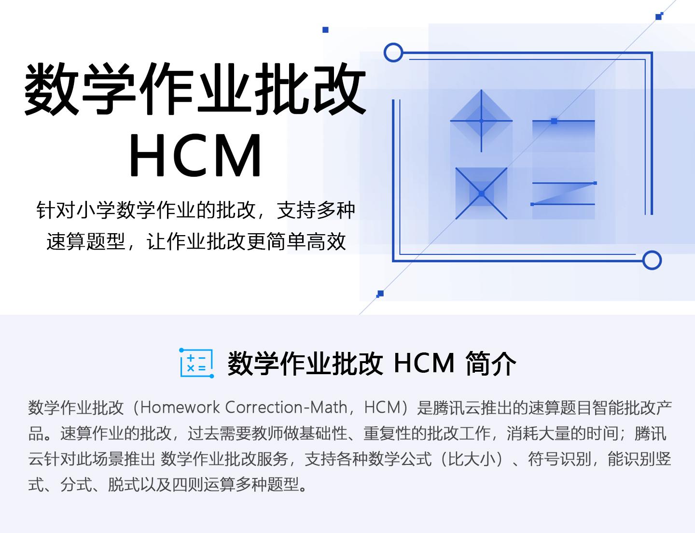 数学作业1440_01.jpg