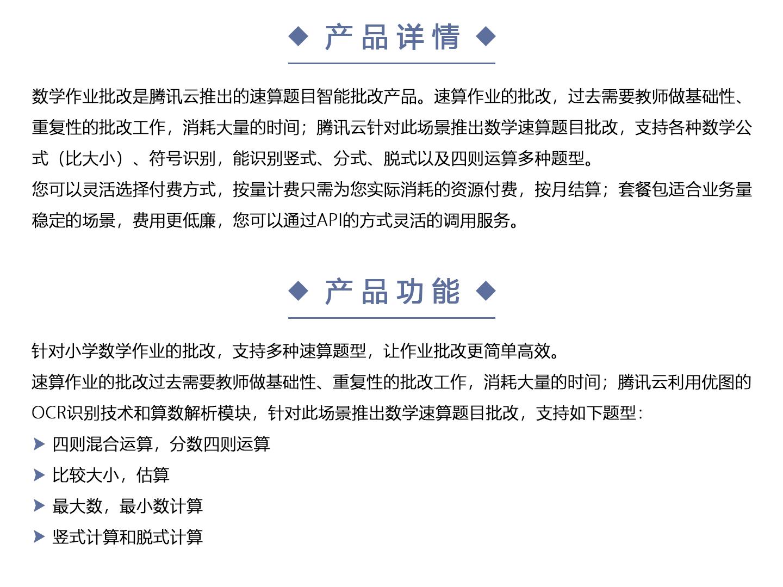 数学作业1440_04.jpg