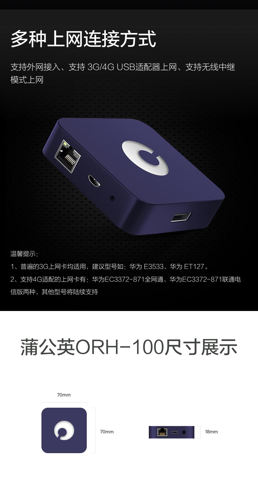 ORH-100_05.jpg