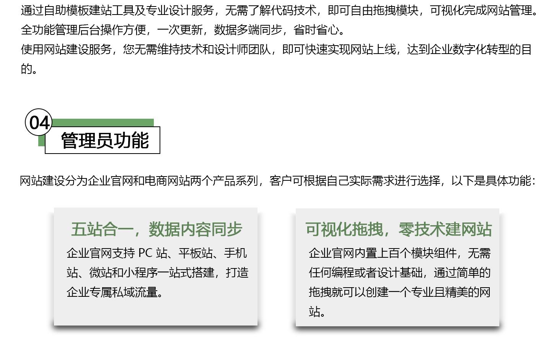 网站建设1440_05.jpg