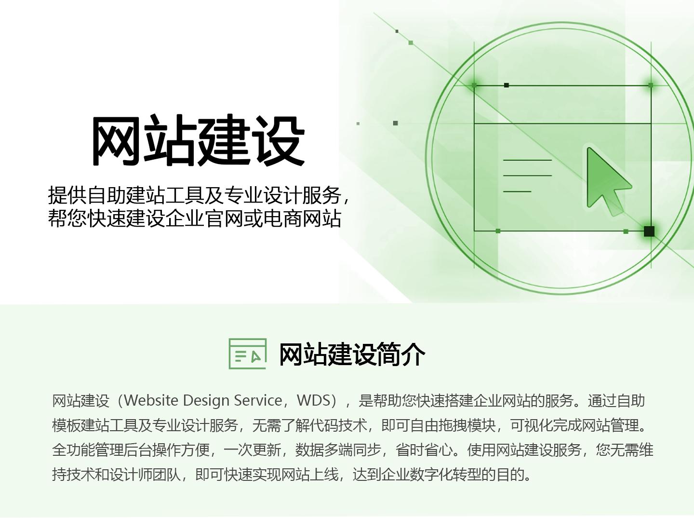 网站建设1440_01.jpg