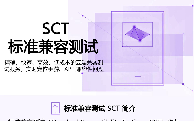 标准兼容测试1440_01.jpg