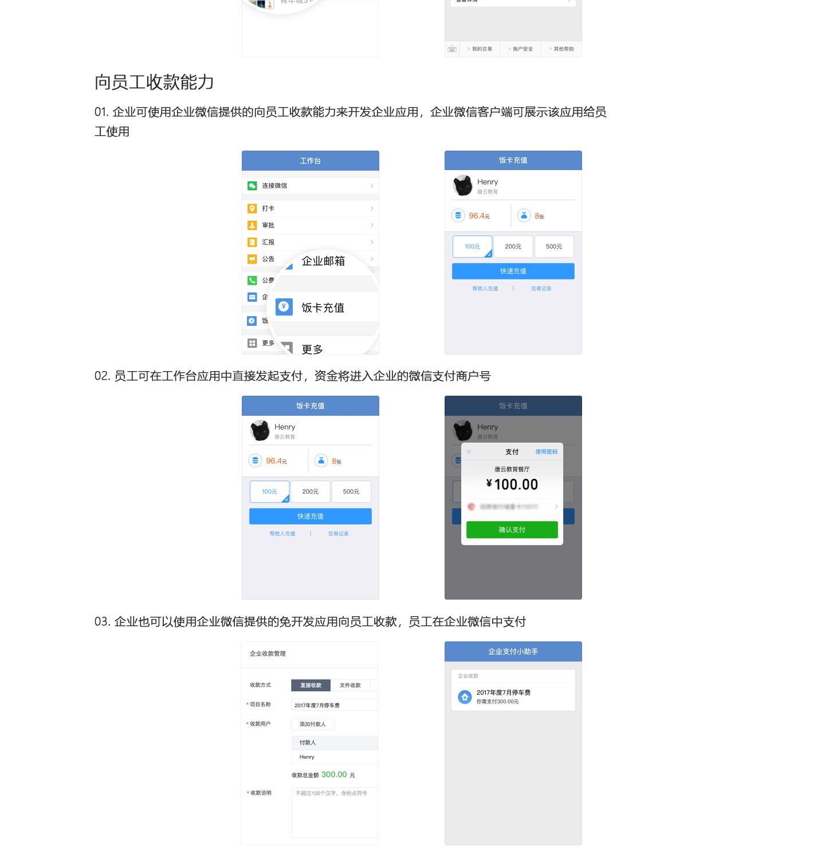 企业微信1440(2)_05.jpg