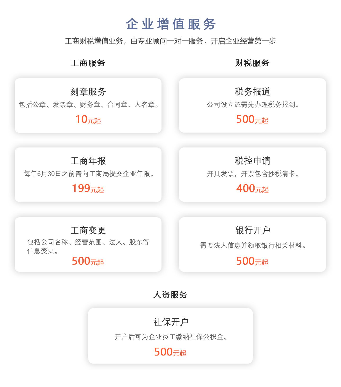 工商注册1440_03.jpg