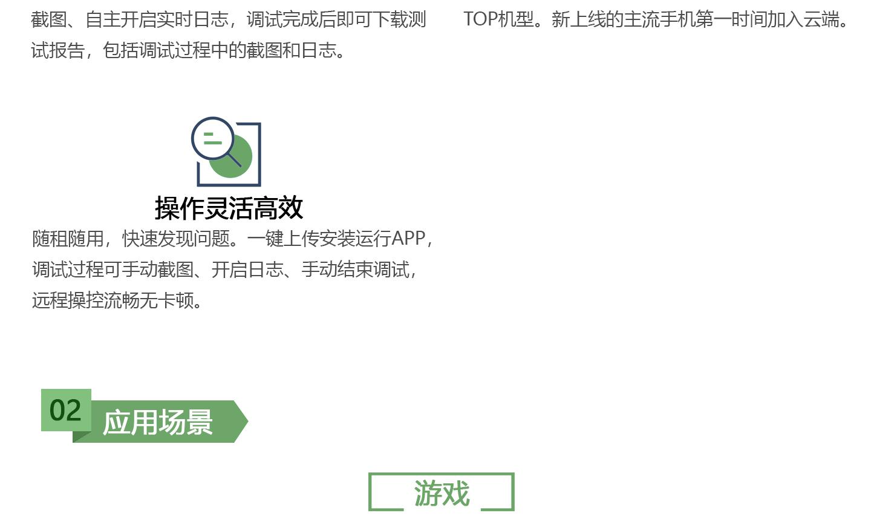 远程调试RD1440_03.jpg