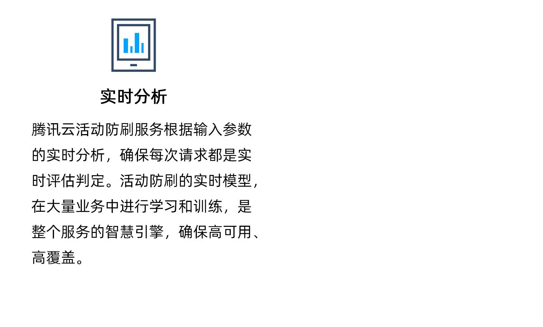 T-Sec-天御-活动防刷1440_03.jpg