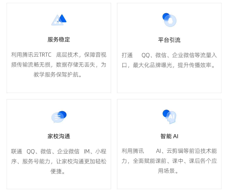 _-云课堂-OCL-1440_02.jpg