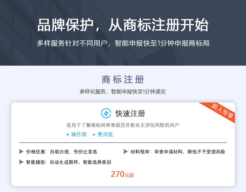 商标注册1440_01.jpg