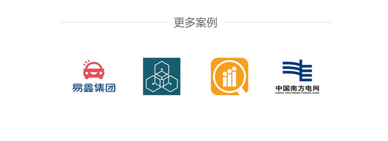 物联网通信-IoT-Hub-1440_07.jpg