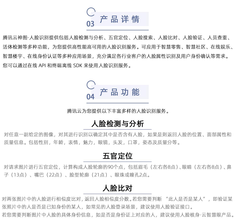 人脸识别1440_06.jpg