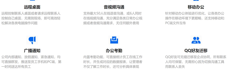 企业QQ1440_06.jpg