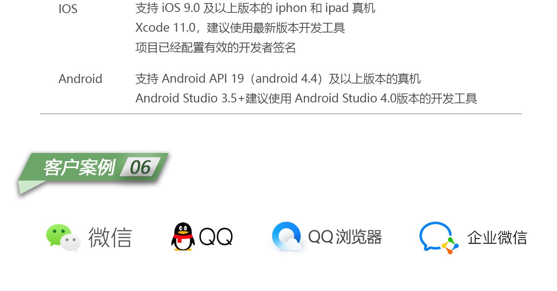智能扫码IS1440_10.jpg