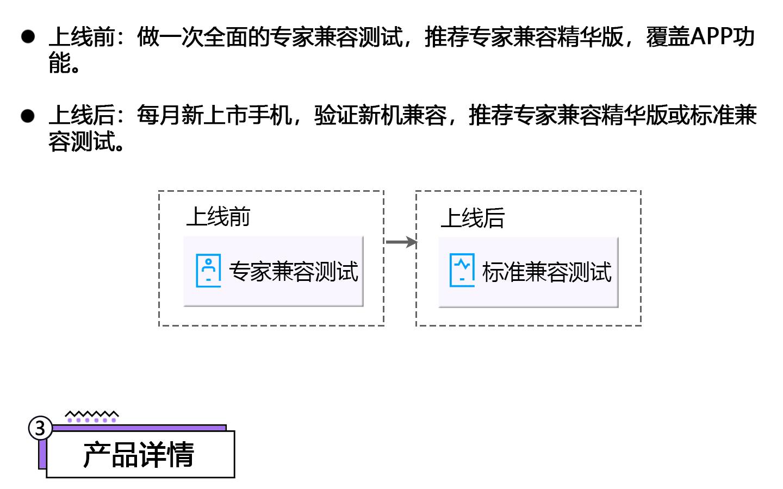 专家兼容测试ECT1440_06.jpg