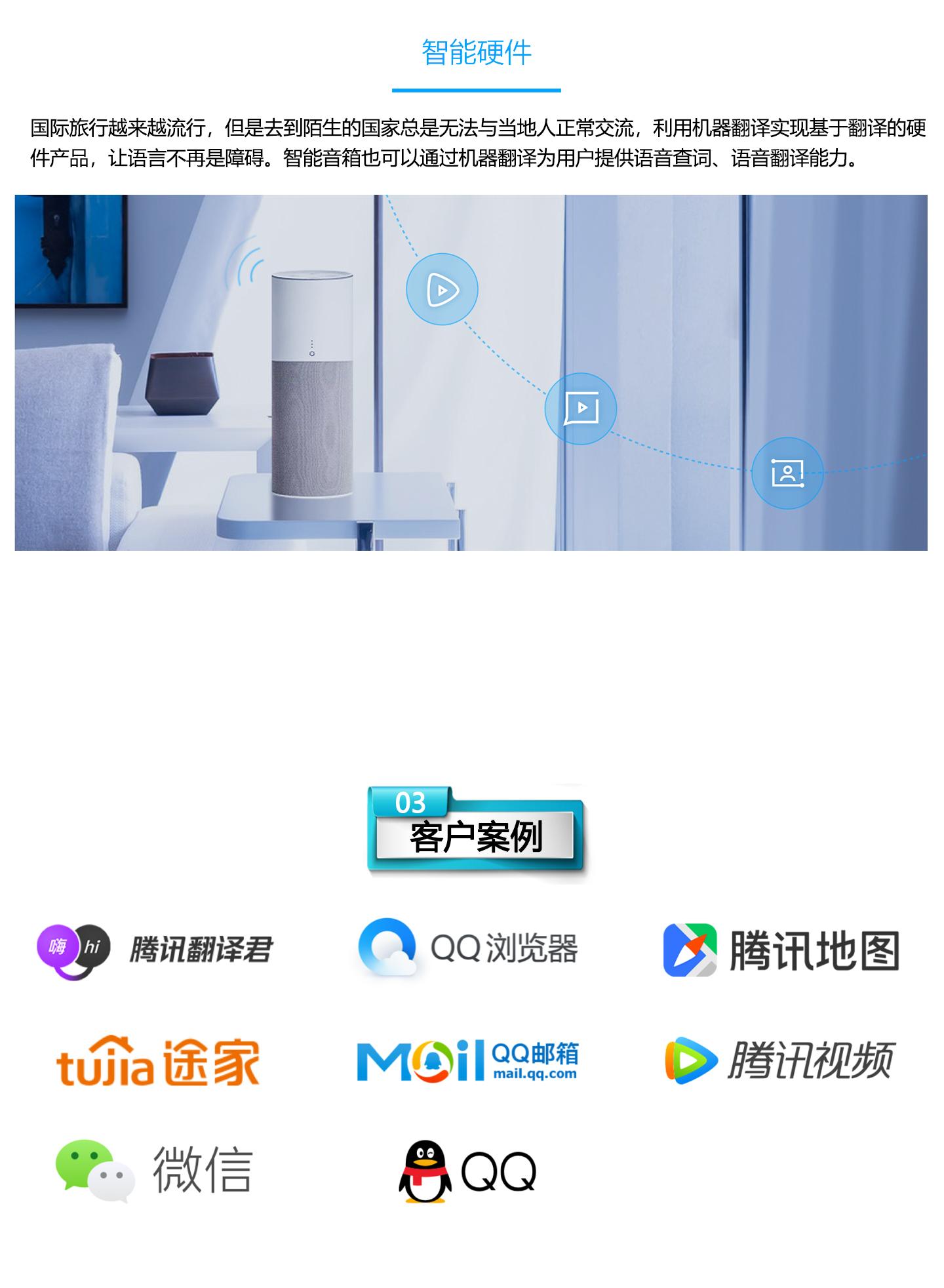 机器翻译-TMT-1440_04.jpg