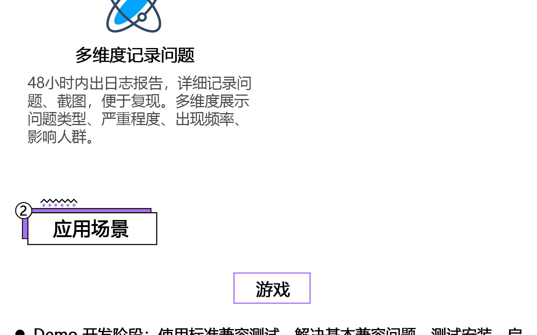 专家兼容测试ECT1440_04.jpg