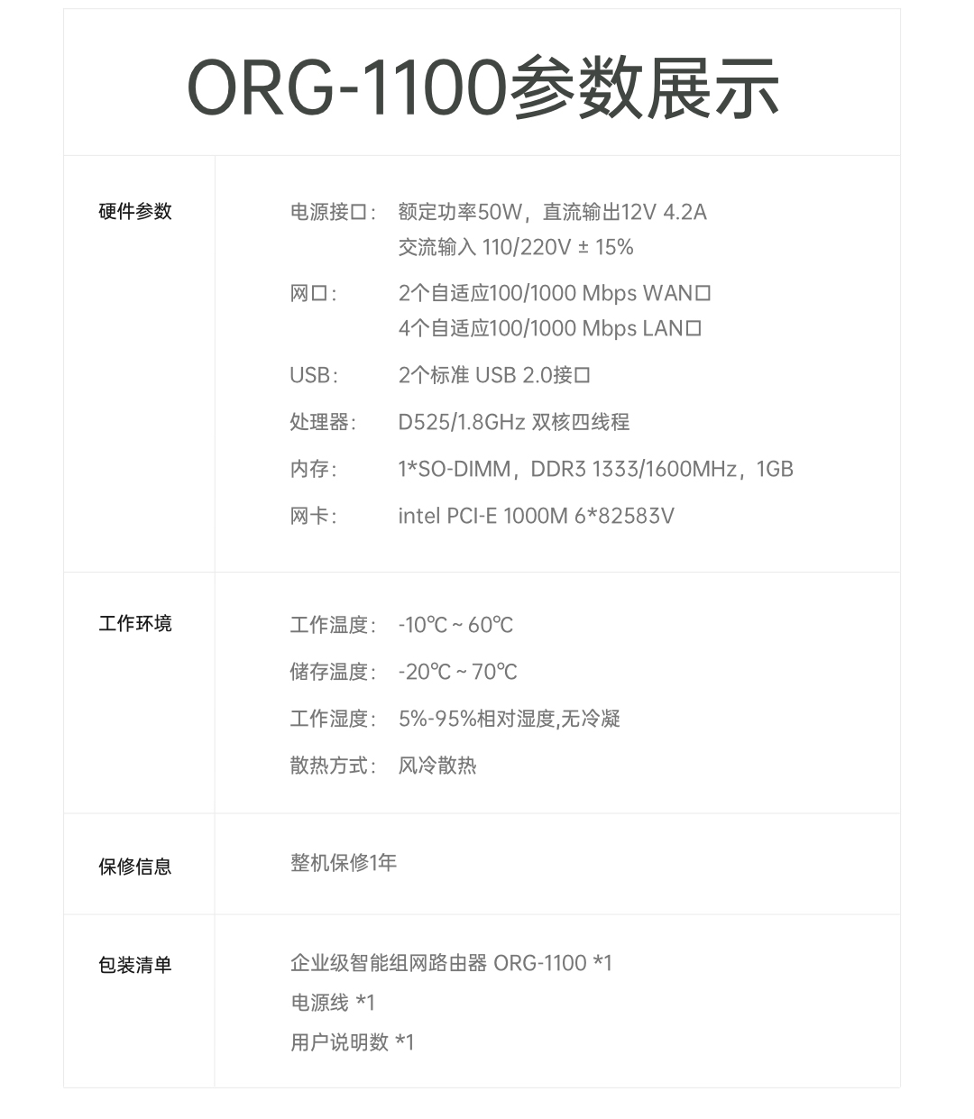 ORG-1100_09.jpg