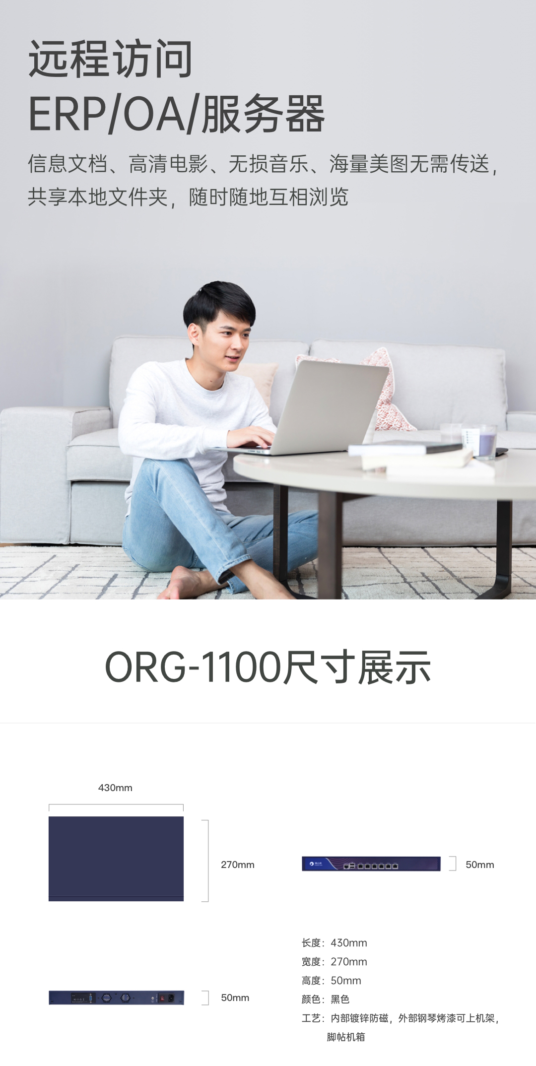 ORG-1100_08.jpg