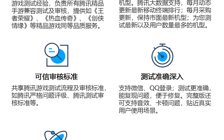 专家兼容测试ECT1440_03.jpg