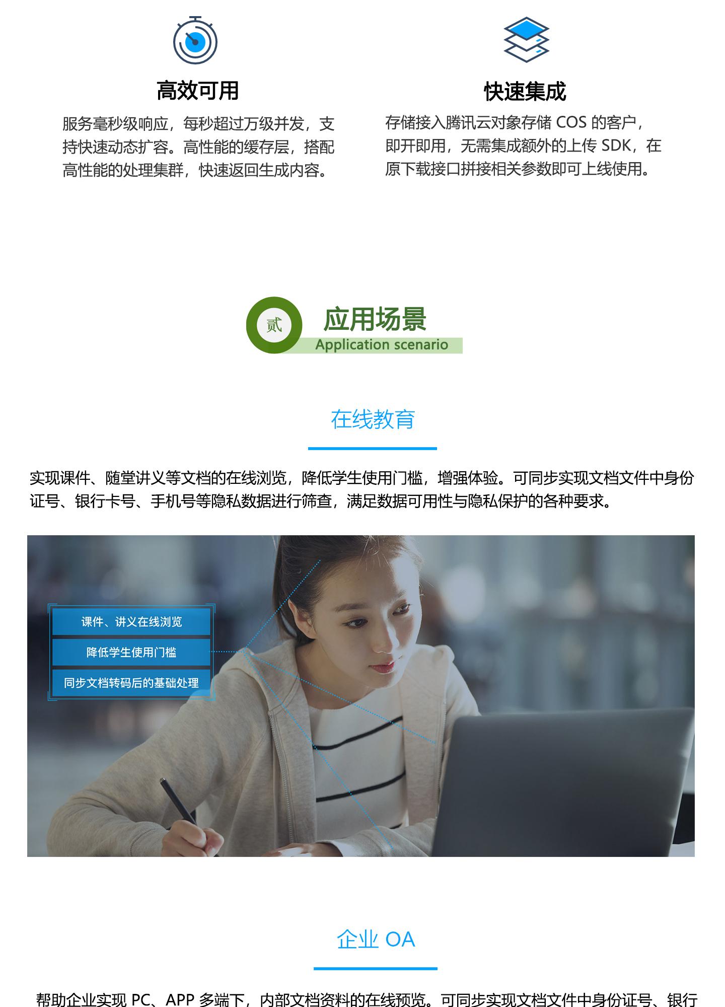 文档服务-DS1440_02.jpg