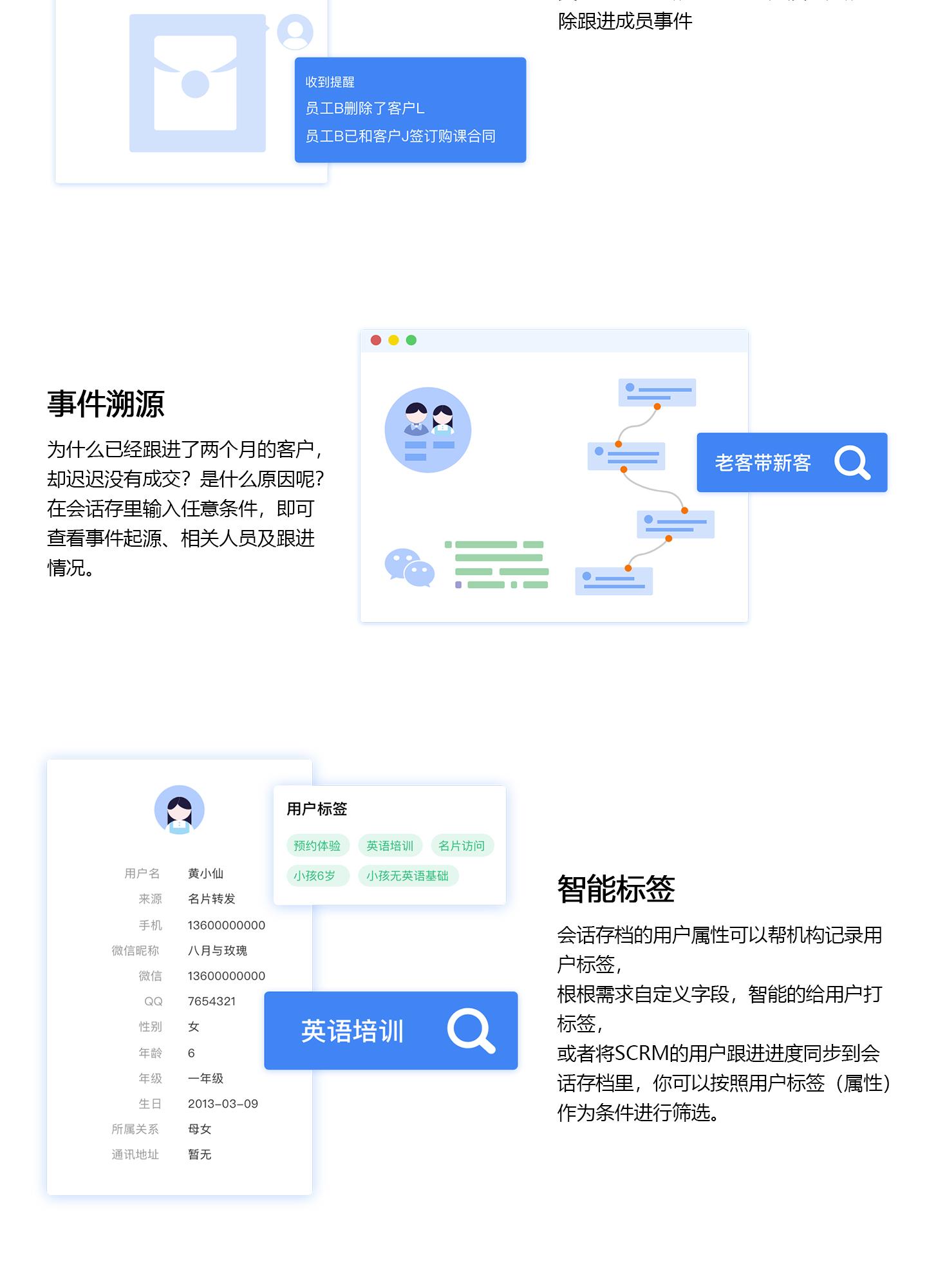 会话存档1440_02.jpg