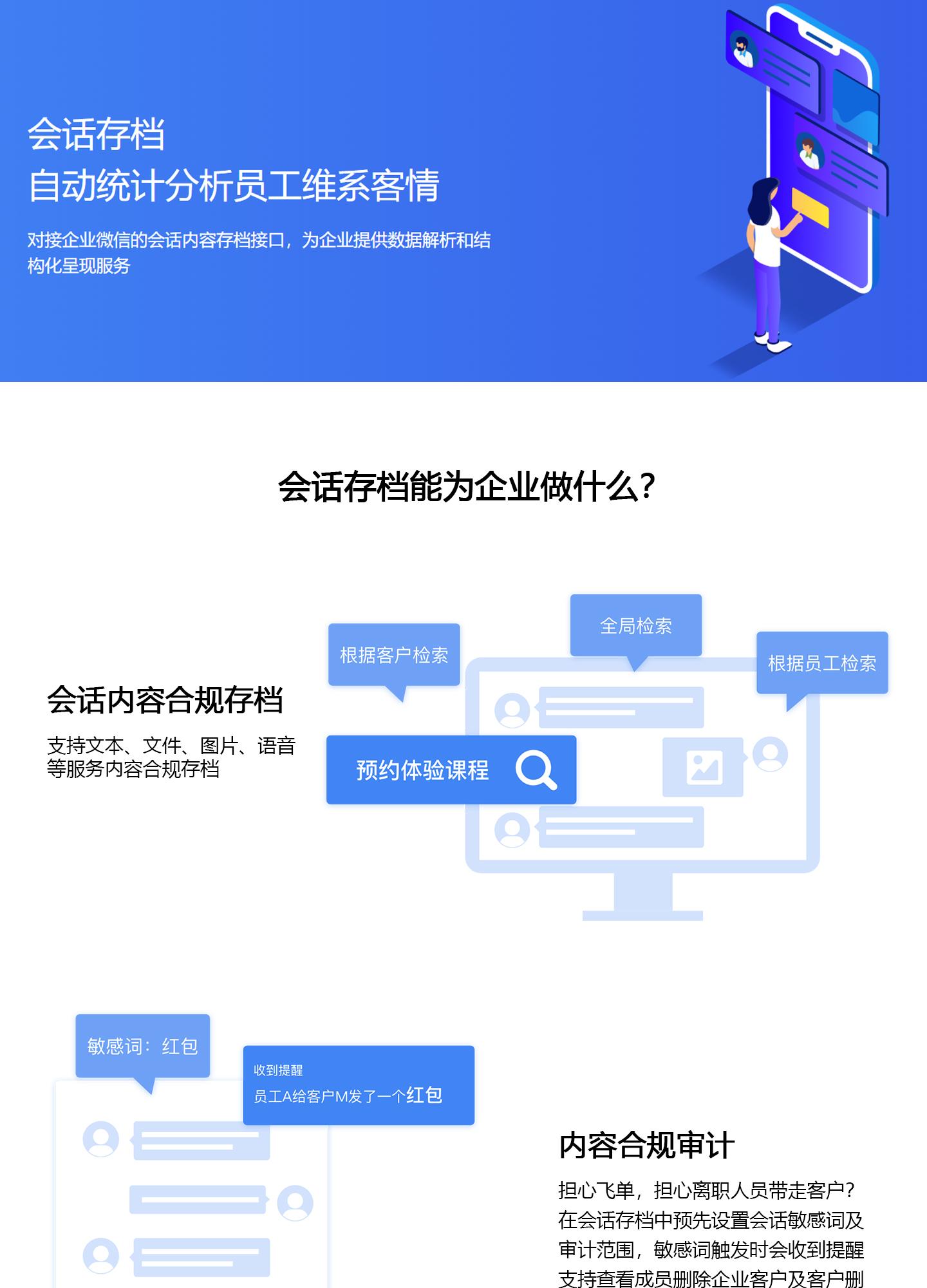 会话存档1440_01.jpg