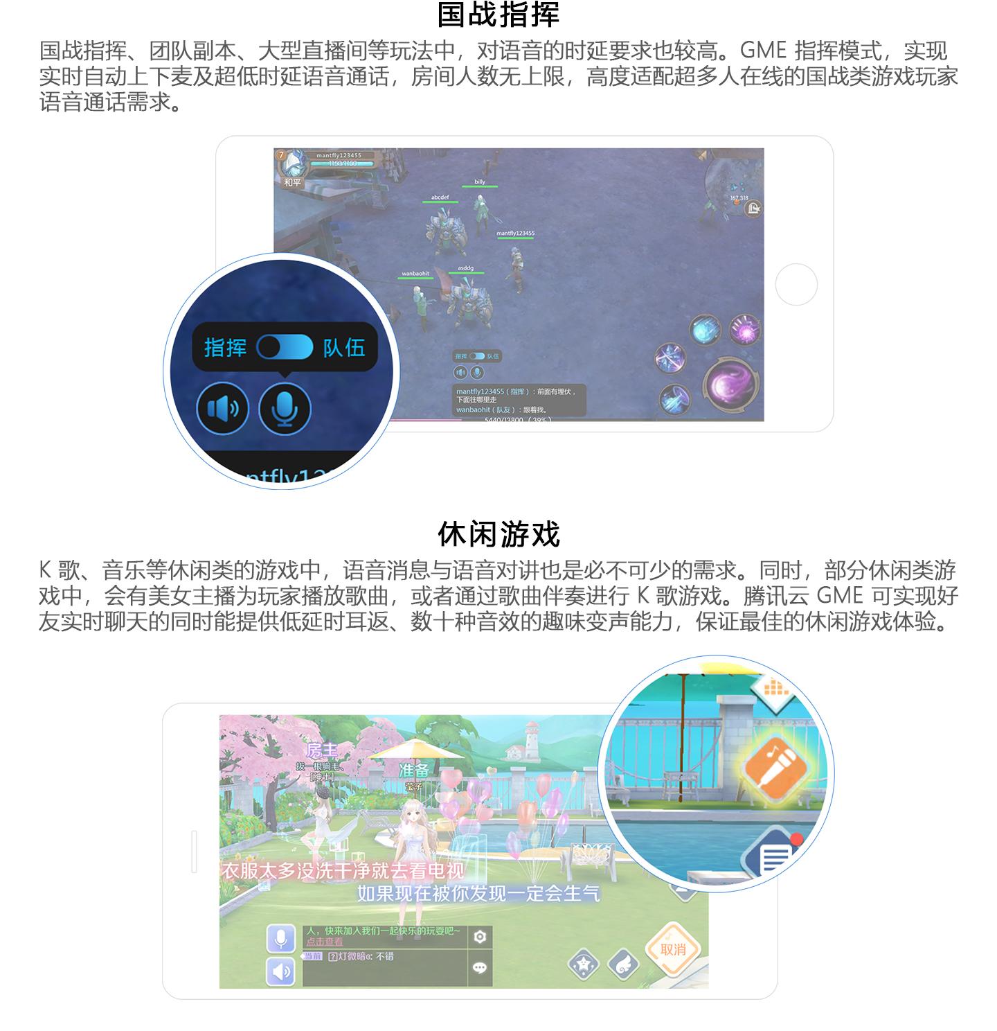 游戏引擎1440_04.jpg