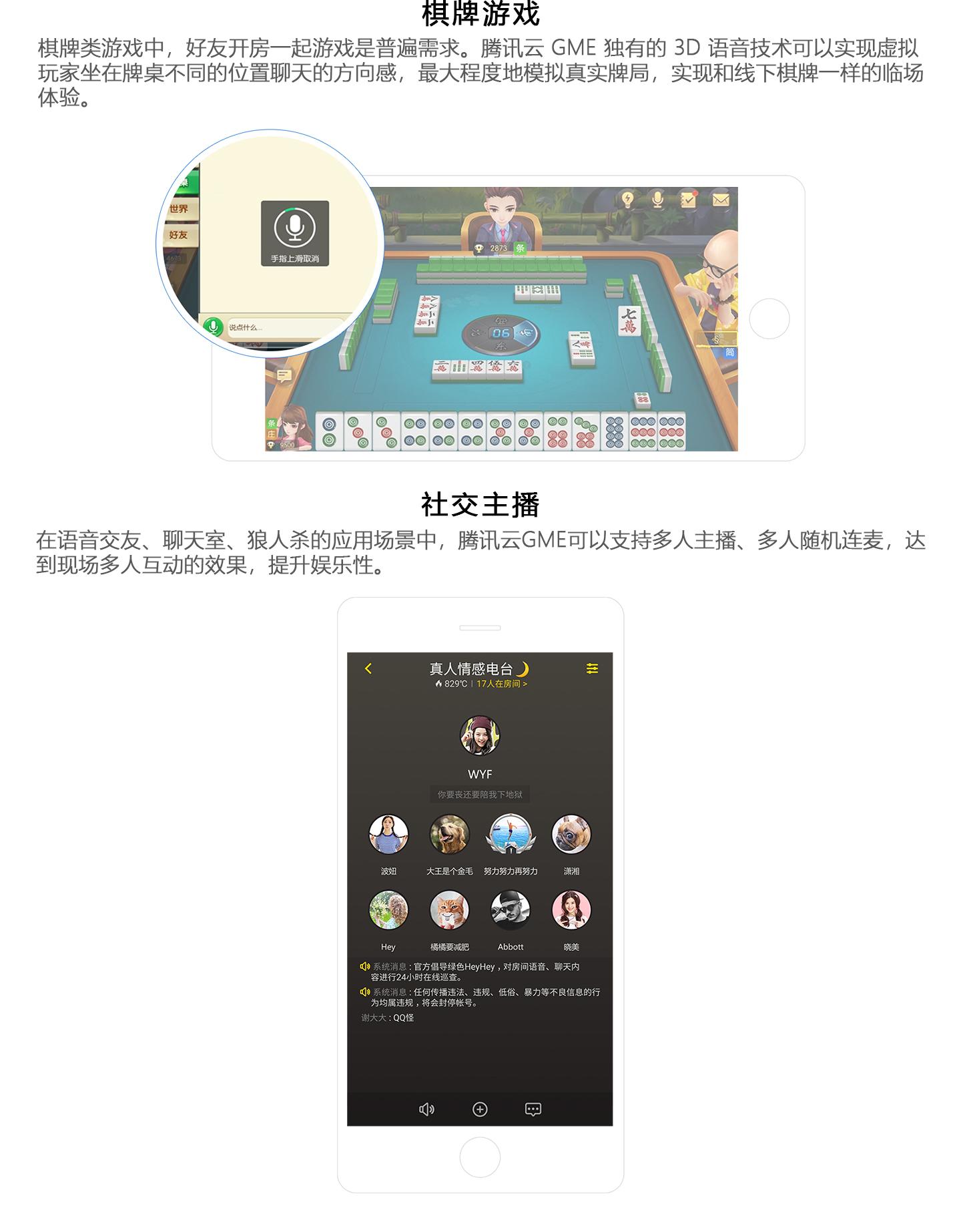 游戏引擎1440_05.jpg