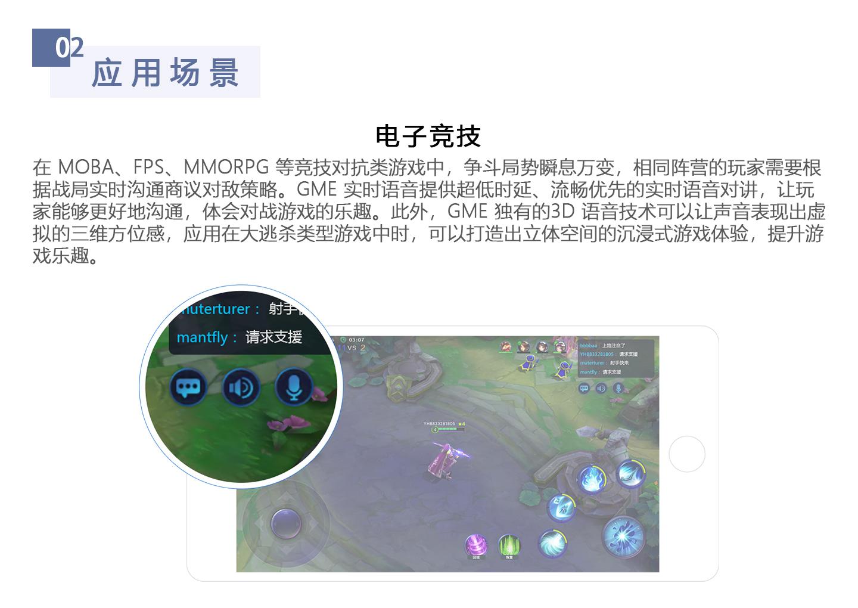 游戏引擎1440_03.jpg