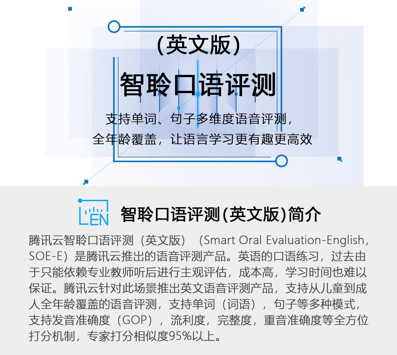 口语测评英文1440_01.jpg