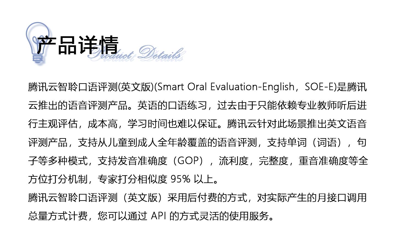 口语测评英文1440_04.jpg