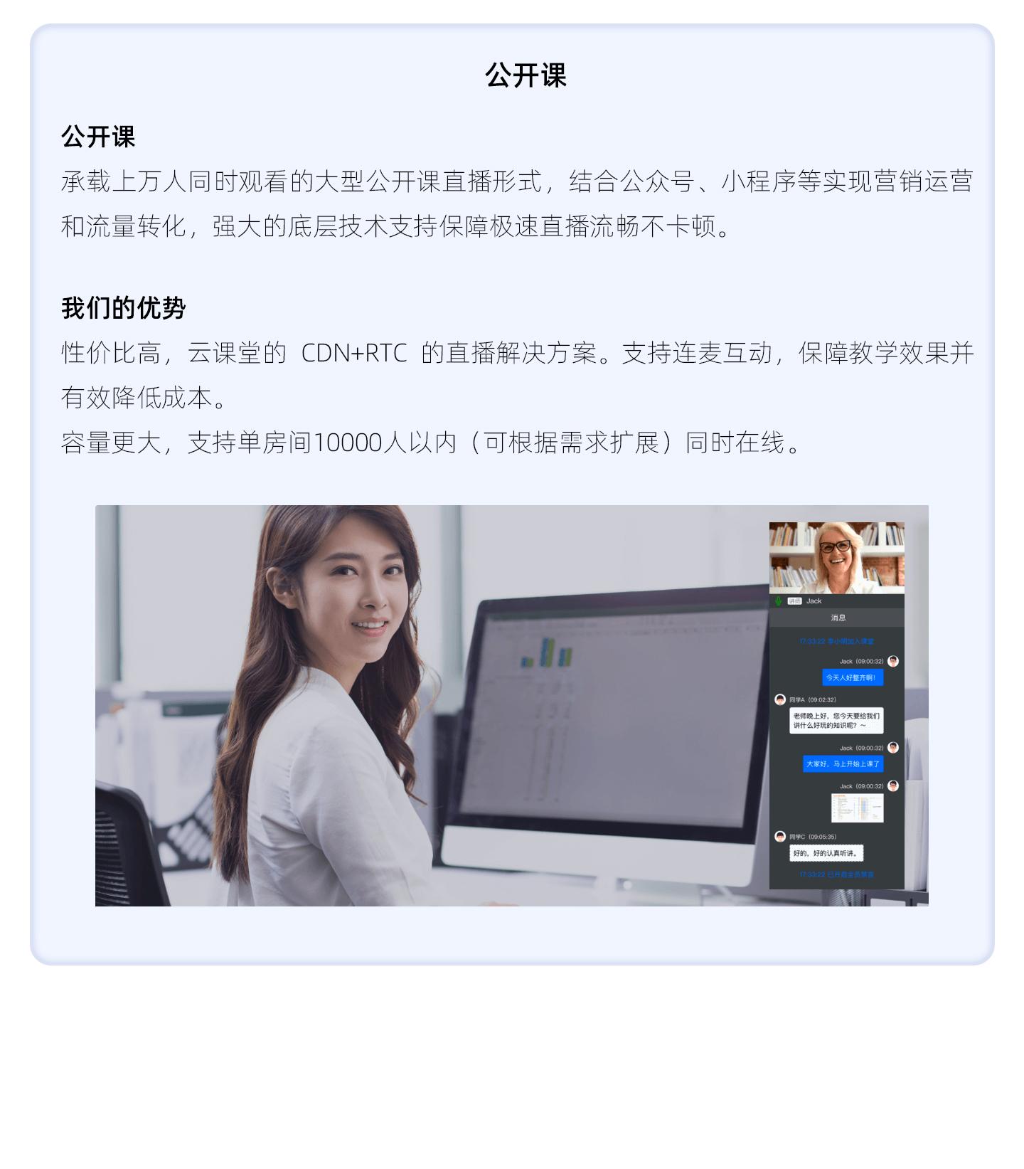 _-云课堂-OCL-1440_04.jpg