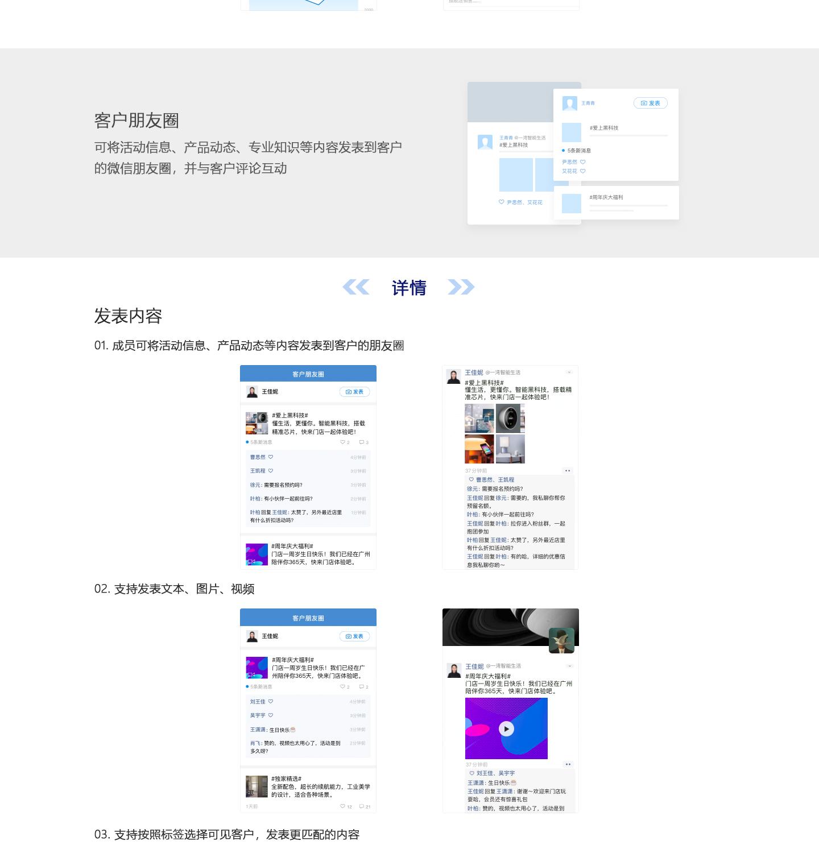企业微信1440_16.jpg
