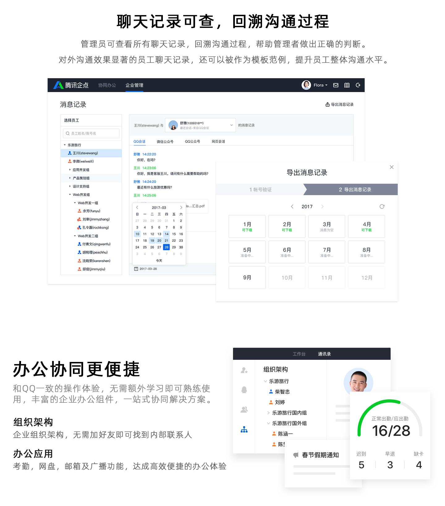 企业QQ1440_04.jpg