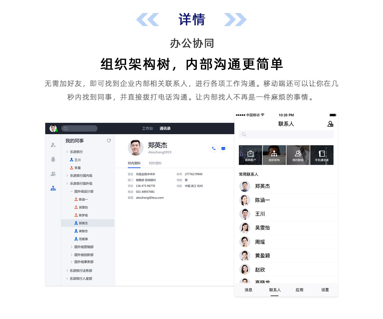 企业QQ1440_05.jpg