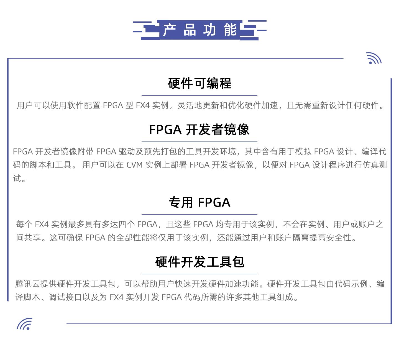FPGA-1440_04.jpg