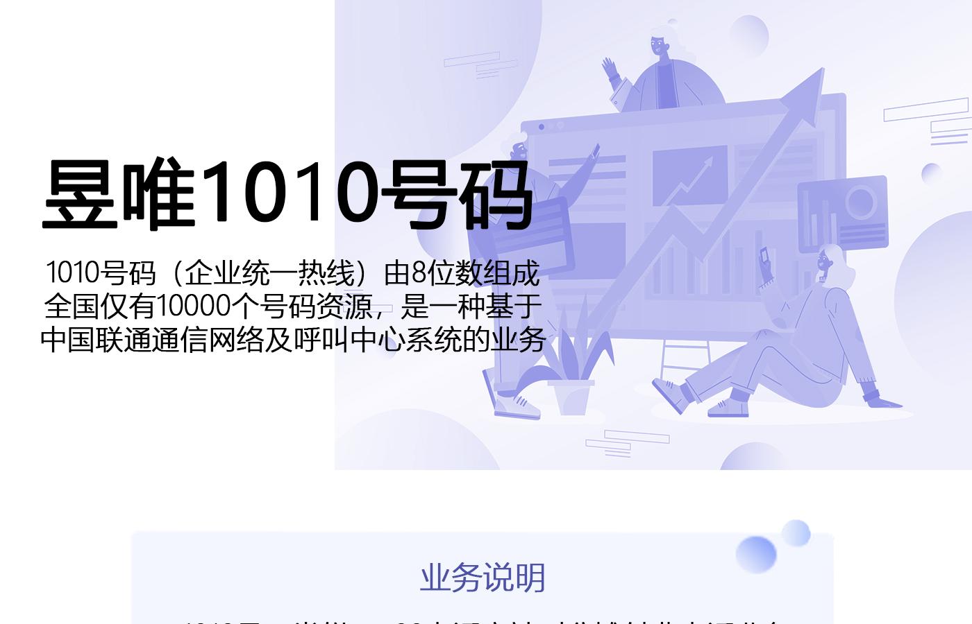 1010号码1440_01.jpg