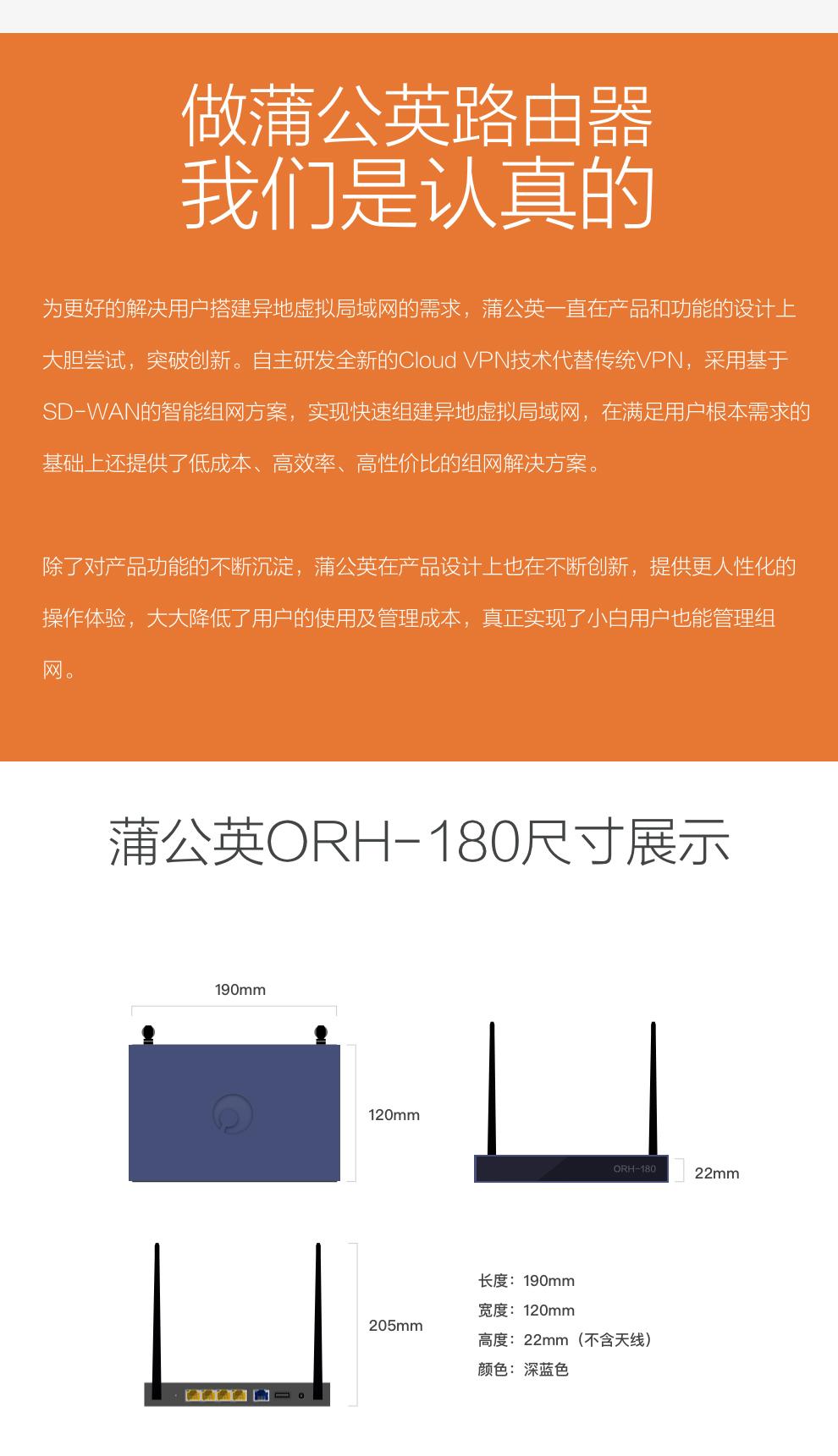ORH-180_10.jpg