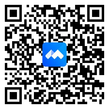腾讯会议推广二维码.png